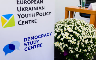 Opening of the Democracy Study Centre